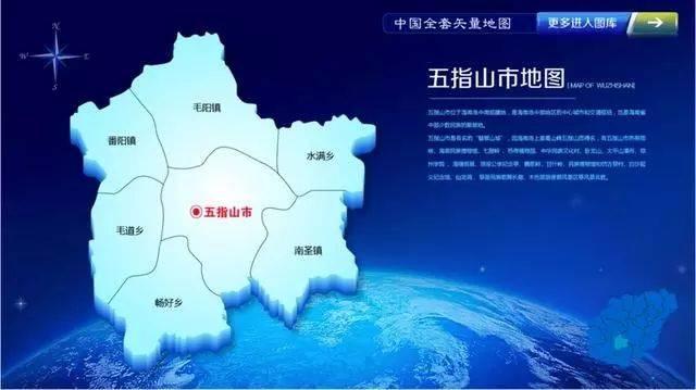 海南省人口多少_海南省人口有多少 海南省各个地区人口分布情况