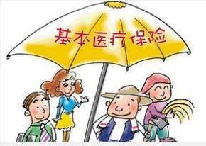 《如东县居民基本医疗保险实施细则》出台后与原来的新农合制度有哪些