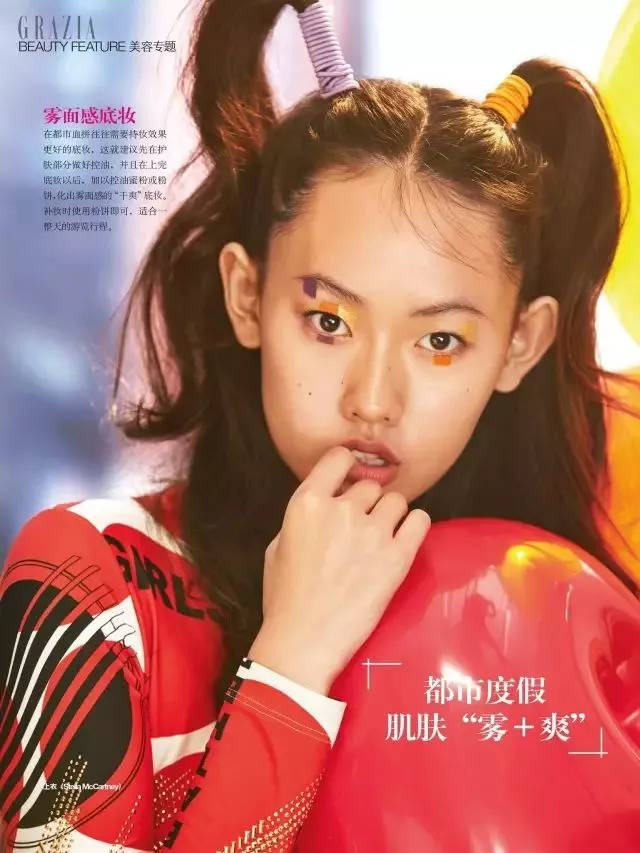 """年度回顾:""""劳模姐""""魏小涵的2017   模特艺考生"""