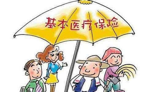 上海职工医保报销门诊自负段和住院起付线是分开还是累计的