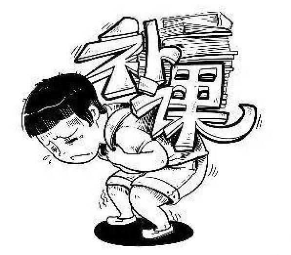 动漫 简笔画 卡通 漫画 手绘 头像 线稿 596_522