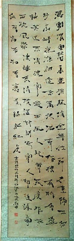 """书画家刘磊:自创""""柳叶体""""书法,书画相伴,作品曾在巴黎图片"""