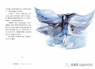 夜莺与玫瑰英文朗�_【好书推荐】《夜莺与玫瑰》