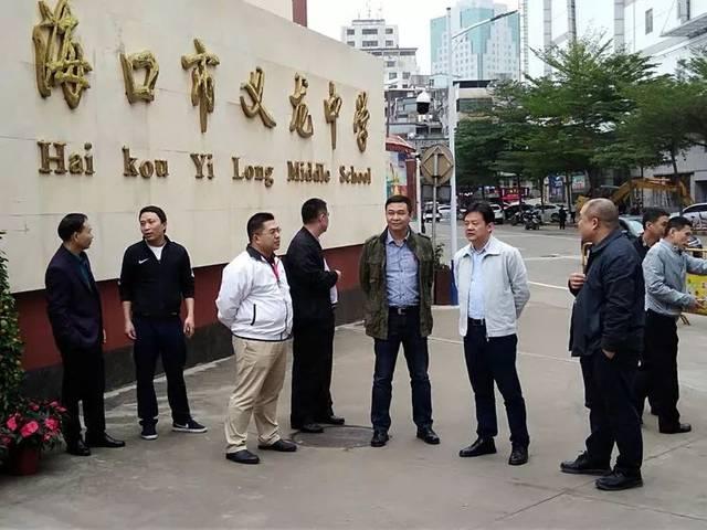 1月3日上午,海南省公安厅禁毒总队总队长刘海志到龙华区禁毒教育基地图片