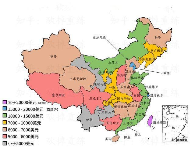 2030中国人均gdp_中国人均gdp