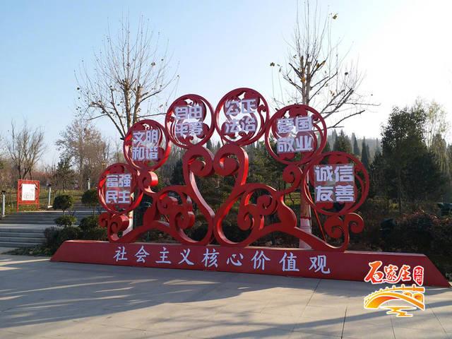 海兴县人民公园  饶阳县沱阳公园  枣强县南湖公园  枣强县儒园图片