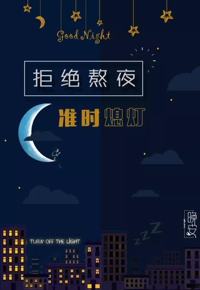 【海报大赛】文明宿舍主题海报设计大赛结果公示图片
