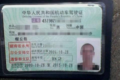 2018年b1,b2驾驶证可以开什么车?