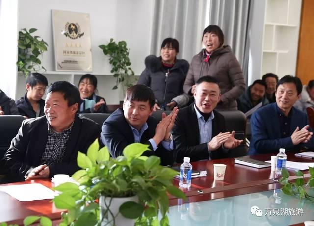 景区年度工作总结_万泉湖景区2017年度工作总结大会召开