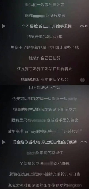 新华网官微锐评
