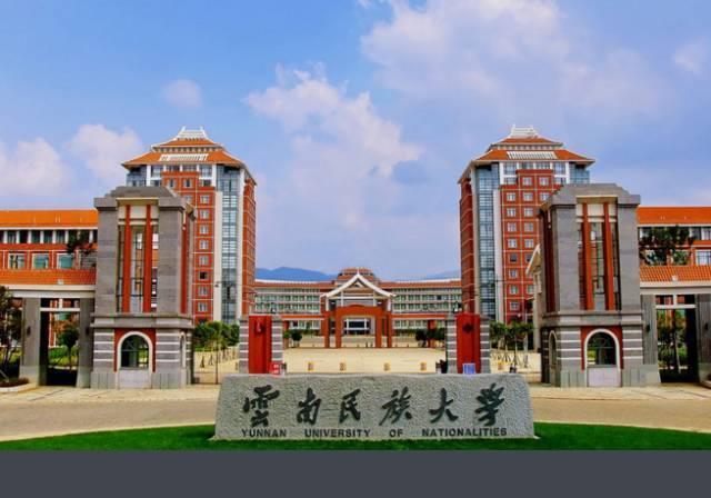 云南民族大学校歌《梦想花开的地方》,有234字,目前为云南省高校字数