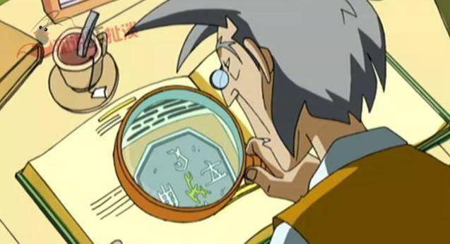 """《成龙历险记》狗符咒代表长生不死的原因难道是""""苟活图片"""