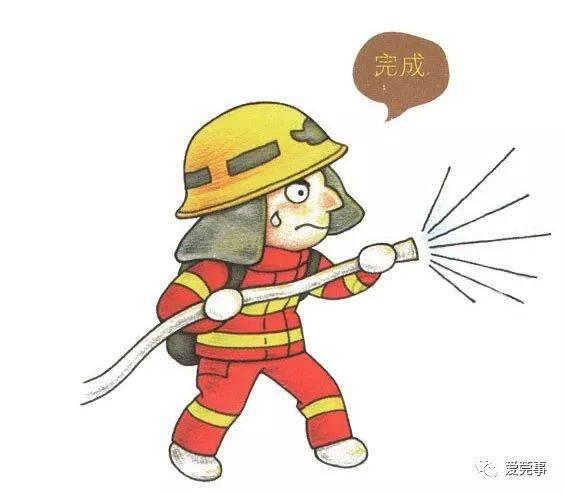 消防员灭火彩色简笔画图片