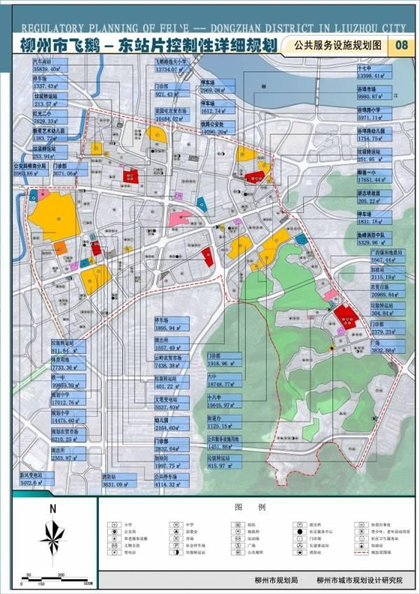 """北部生态新区打造""""七个新区"""" 规划建设大学城"""