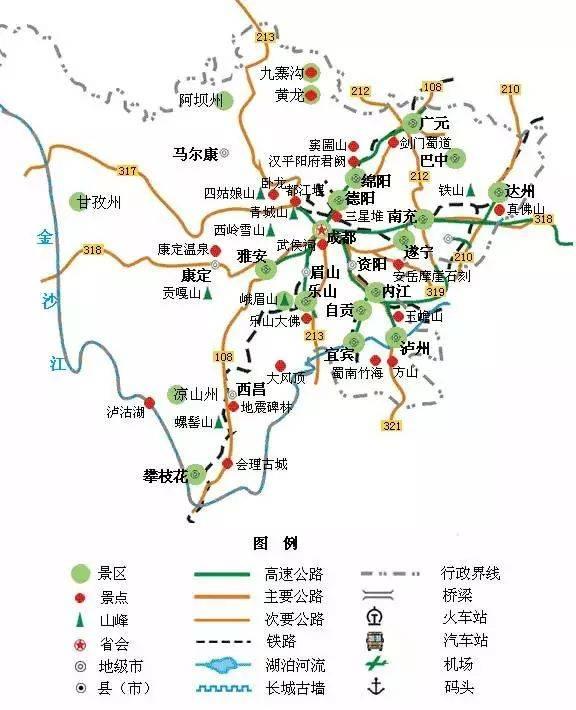 中国各省旅游简图 果断保存! 太实用了! 台湾旅游地图