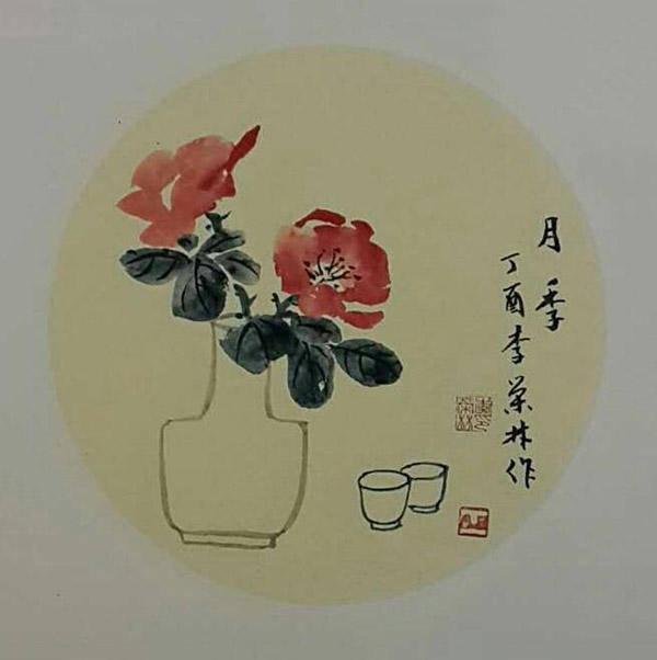 李荣林,男,籍贯,嘉兴,1952年12月出生于一个农民家庭,自小爱好书画图片