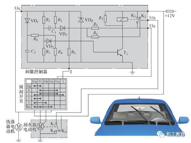 丰田卡罗拉刮水器与洗涤器电路图