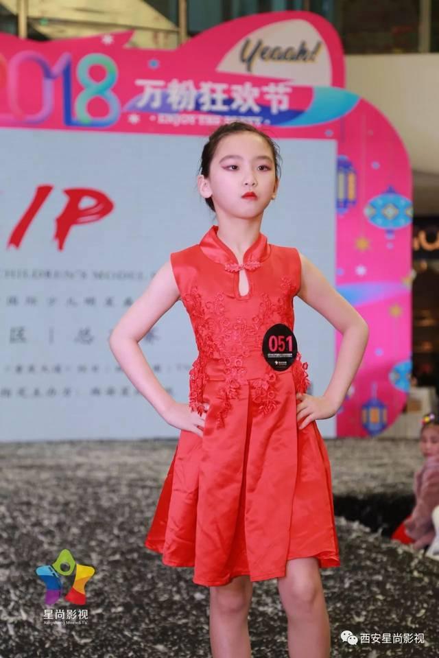 2018cip国际少儿模特明星盛典(深圳全国赛)|陕西代表队 全新亮相