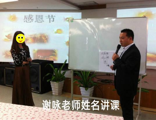 李姓女宝宝名字谢咏姓论理学讲(2)-网上测名字打分靠谱吗