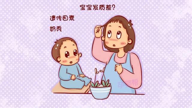 发质稀黄发量少,枕秃?导致宝宝头发问题的真相是什么?图片