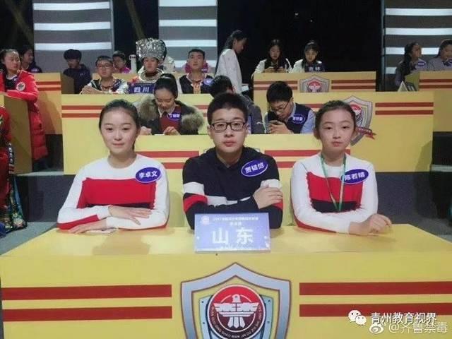 山东省青州实验中学高二学生李卓文,青州市海岱学校初一学生陈若晴.