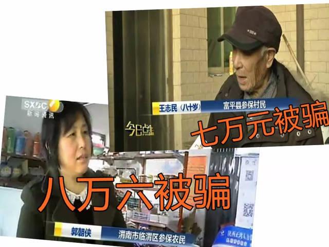 http://www.weixinrensheng.com/yangshengtang/1200718.html