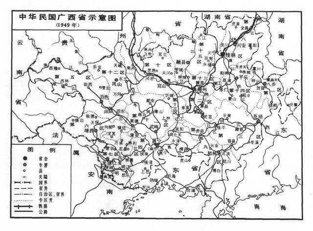 1949年中华民国广西省示意图