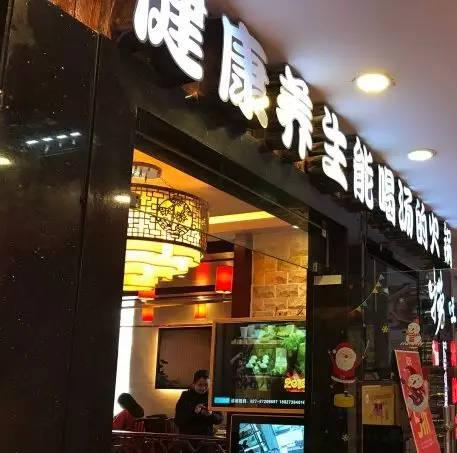 武汉超人气美食街之虎泉的v人气美食娄底有哪里图片