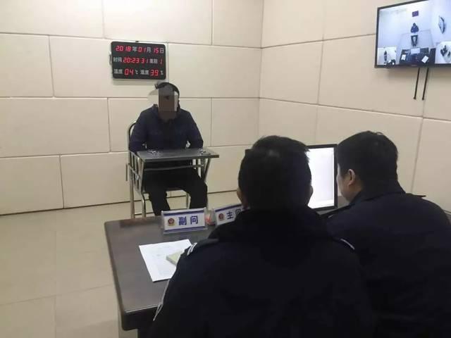 【警方报道】文安又拘留了一个,全县都在严查!