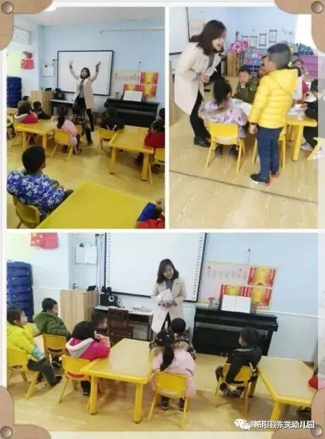 东关幼儿园2017年步骤做菜活动剪影助教包的方法与家长图片