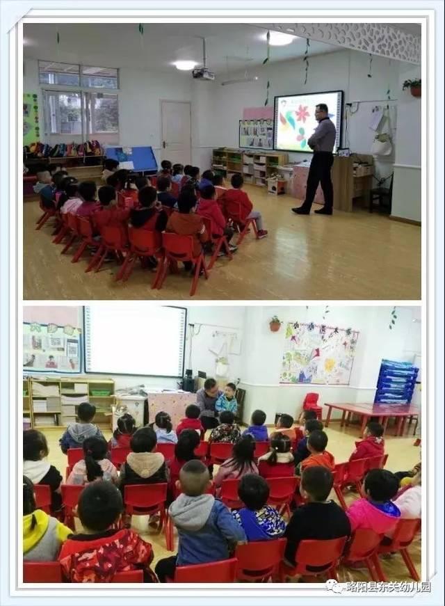 东关幼儿园2017年技法助教活动剪影书画装裱手工家长图片