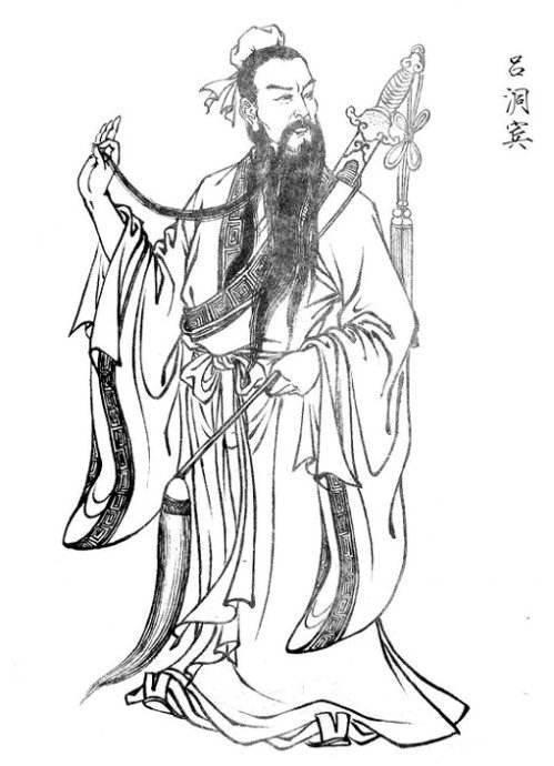 紫宸道:八仙传说——吕洞宾:我宁度动物,不度人!图片