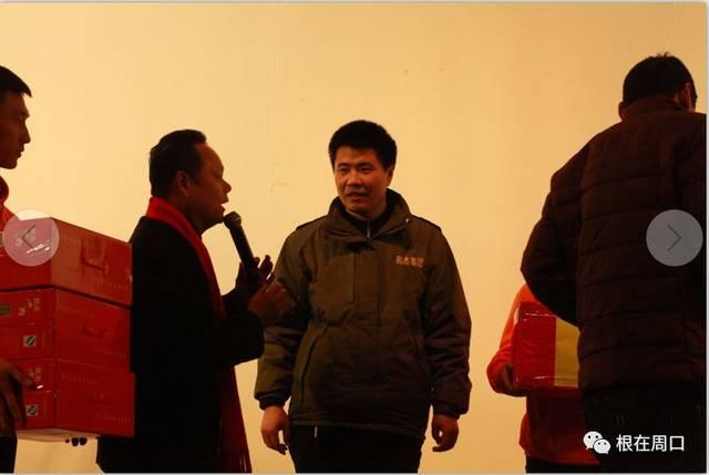电影《决战江湖之乞丐传奇》在周口人民会堂圆满落幕