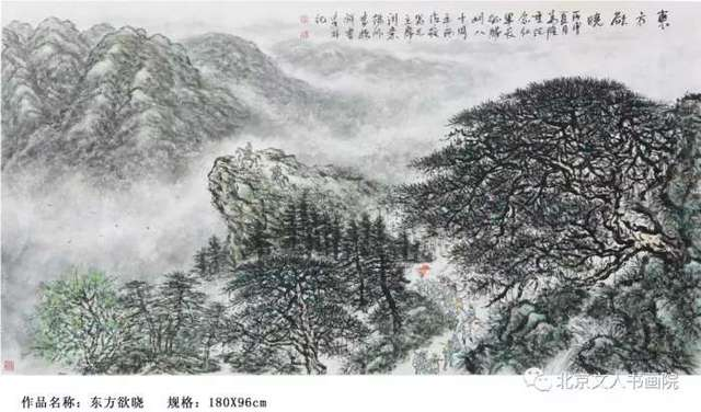当代岭南画派名家,北京文人书画院副院长李梧祥山水画图片