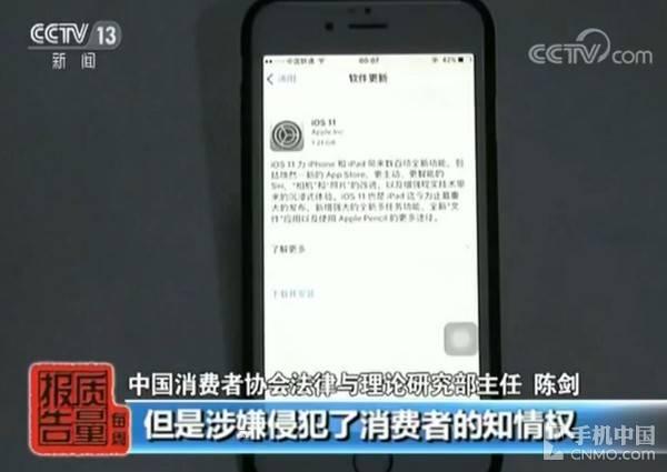 """玻璃每周苹果苹果v玻璃手机手机""""降频门""""央视报告摄像头质量摔裂了6图片"""