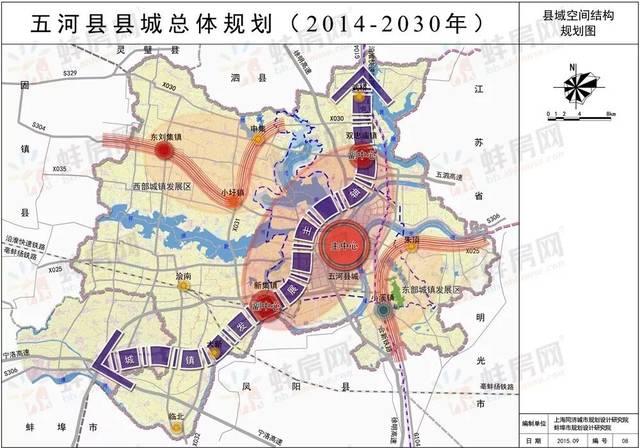 蚌埠马城新区规划图