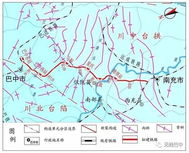 蓬安铁路最新规划图
