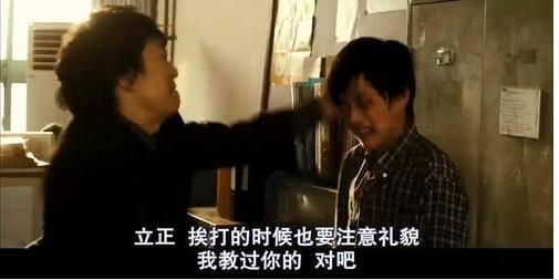 一部推动韩国变态改变的法律电影电影性侵小学生!东莞老师万达图片