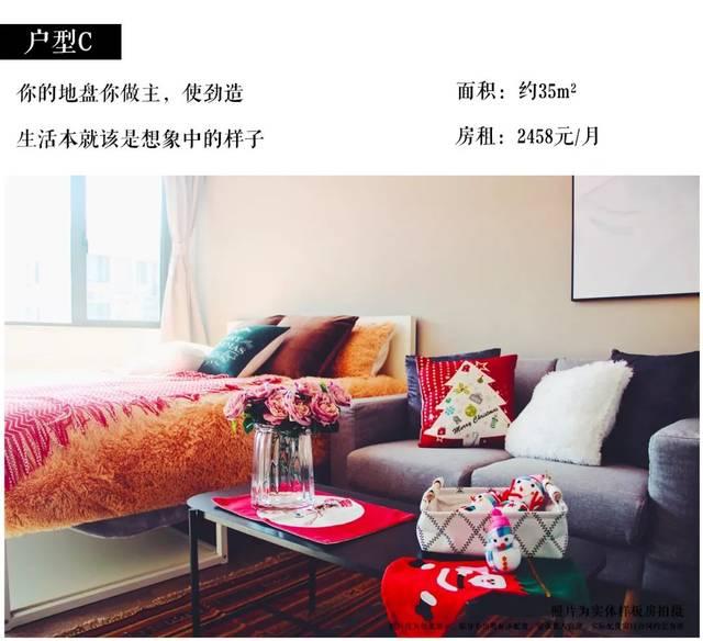 家居 家具 沙发 装修 640_584