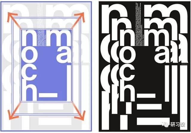 这个海报中的图案就是运用渐变骨骼的构成手法设计的,其中图案的基本图片