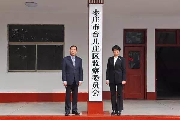 区委常委,区纪委书记李庆华当选为区监察委员会主任.