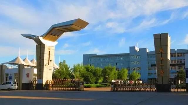 内蒙古赤峰市林西县第一中学,简称林西一中,创办于1935年9月1日,2008