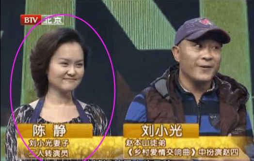 刘小光的妻子陈静,1981年出生于吉林省辽源市.