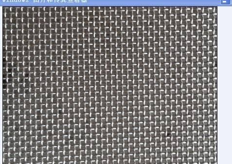 80目100目不锈钢网 304 316L密纹编织不锈钢筛网 加厚席型网  ...