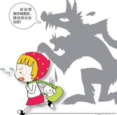 http://www.sxiyu.com/qichexiaofei/41546.html