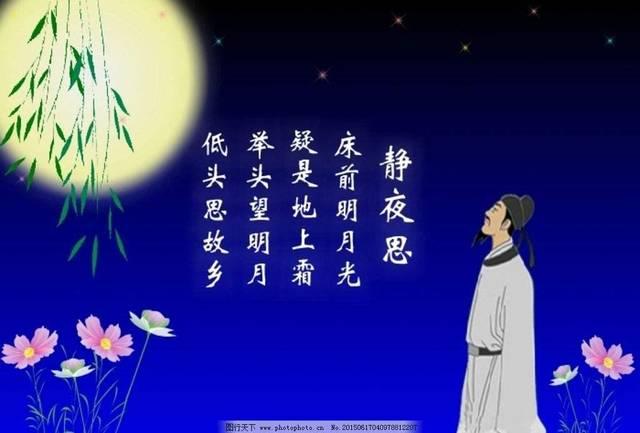 唐诗三百首赏析之五绝:这是最短的思乡诗,中国没有人不会背