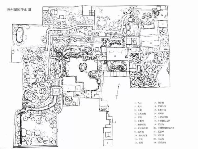 留园 平面图