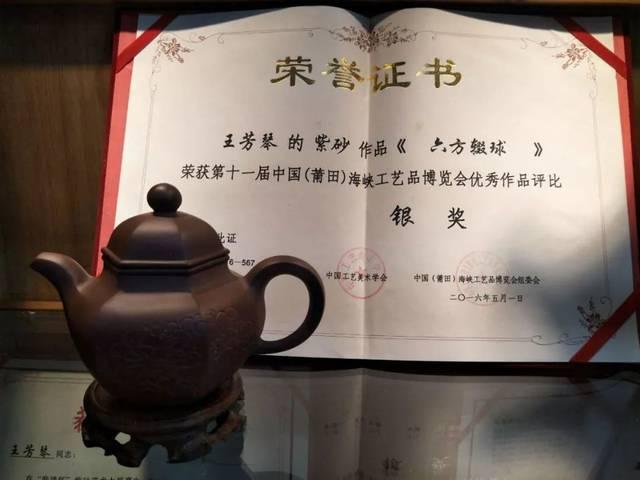 制壶专家王芳琴,专攻方壶技艺,扎根上饶传扬紫砂艺术图片
