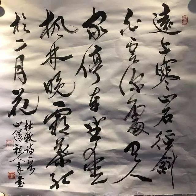 【幸福文艺】名家共写新春联 共唱一台戏 共迎新时代图片