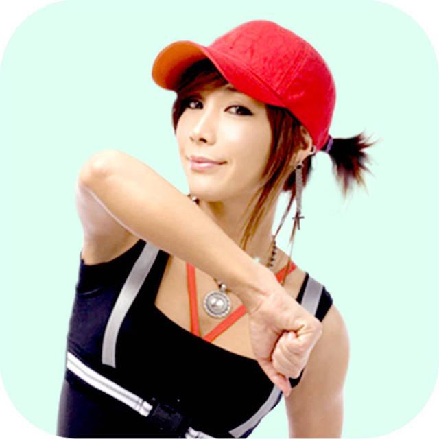 郑多燕小红帽减肥舞较小灰帽有氧运动量要大一些,减脂效果好,而小灰帽中药减肥浴泡图片